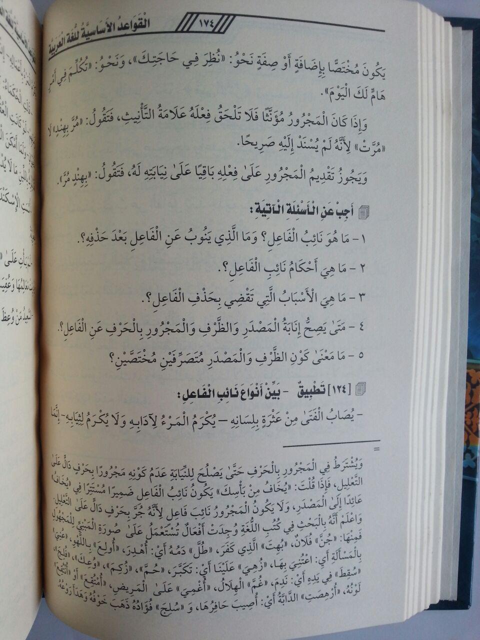 Kitab Al-Qowaid Al-Asasiyyah Lil Lughoh Al-Arabiyyah isi 3