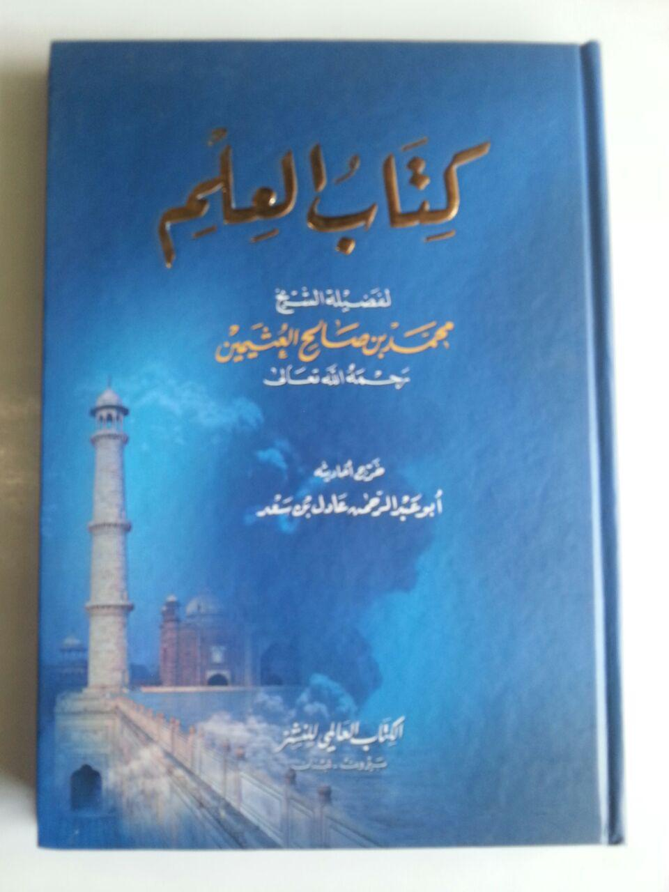 Kitab Kitabul Ilmi Syaikh Utsaimin cover 2