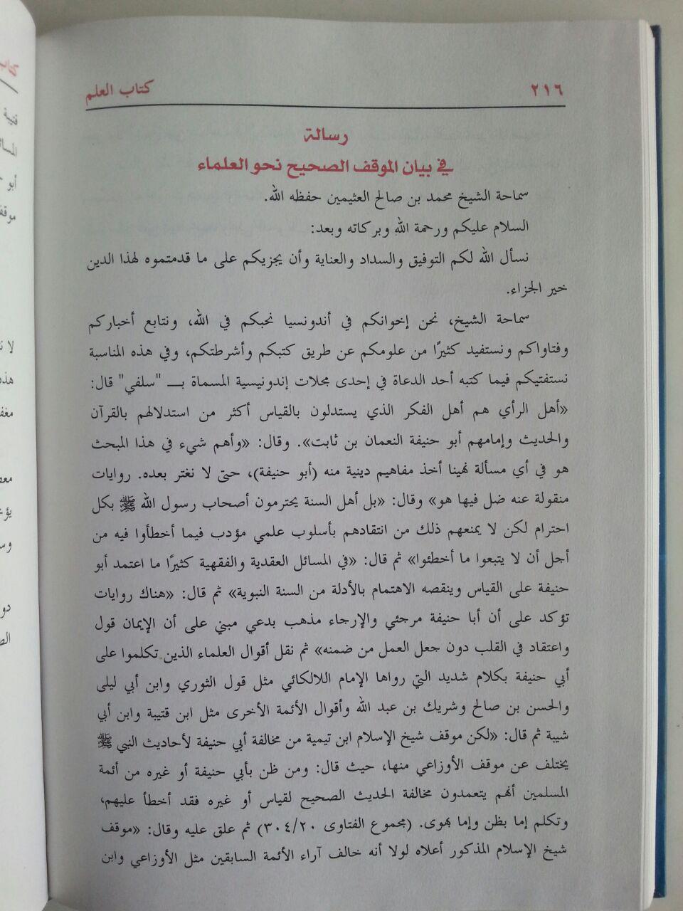 Kitab Kitabul Ilmi Syaikh Utsaimin isi 2