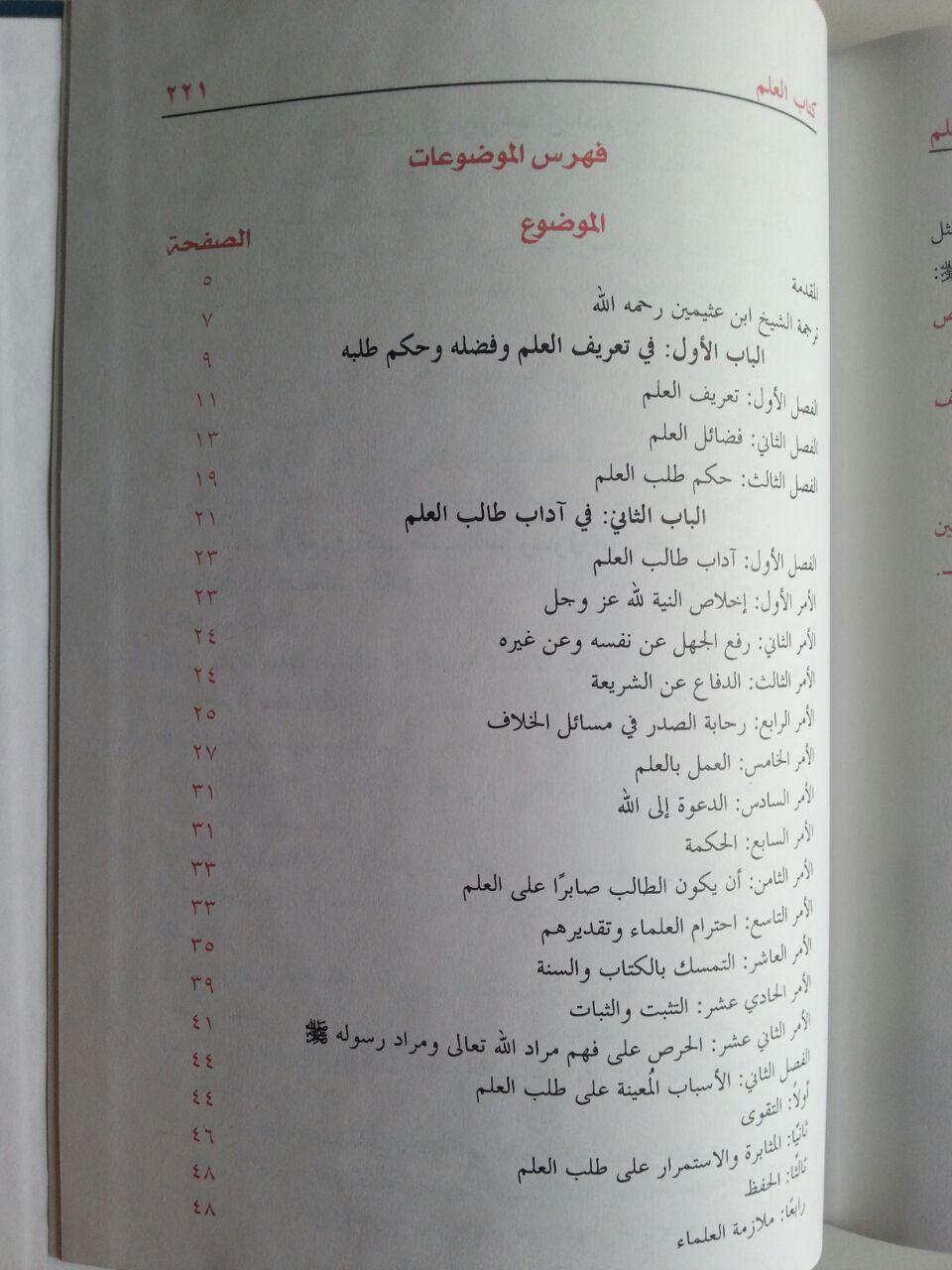 Kitab Kitabul Ilmi Syaikh Utsaimin isi