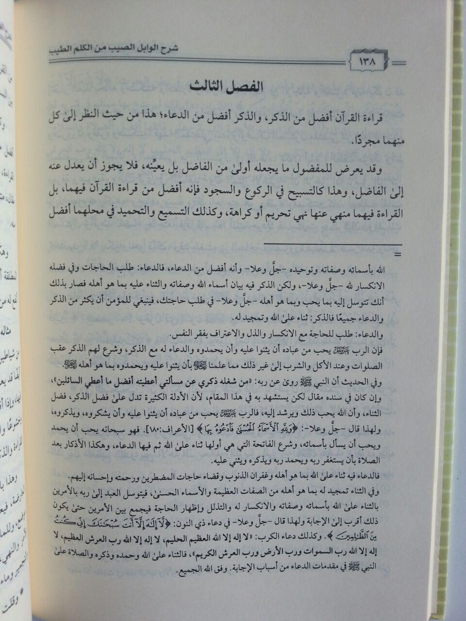 Kitab Syarh Al-Wabil Ash-Shayyib Min Kalam Ath-Thayyib isi 2