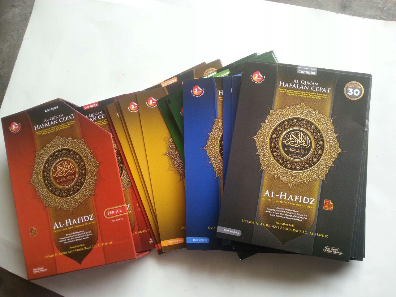 Al-Qur'an Hafalan Al-Hafidz Metode 3 jam Hafal 1 Halaman Per Juz cover 3