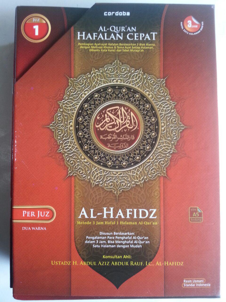 Al-Qur'an Hafalan Al-Hafidz Metode 3 jam Hafal 1 Halaman Per Juz cover 4