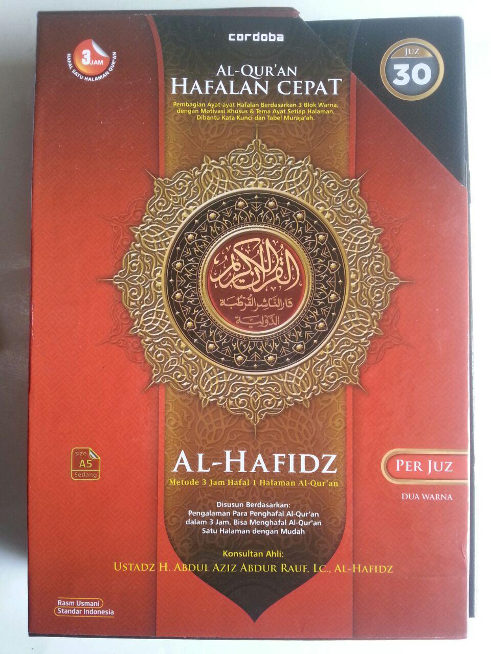 Al-Qur'an Hafalan Al-Hafidz Metode 3 jam Hafal 1 Halaman Per Juz cover 6
