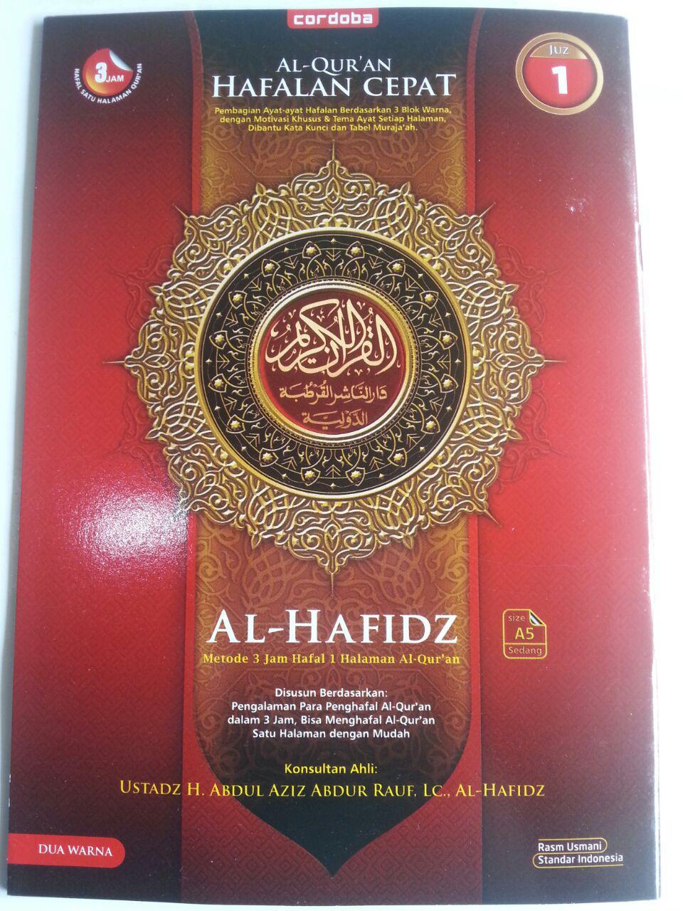 Al-Qur'an Hafalan Al-Hafidz Metode 3 jam Hafal 1 Halaman Per Juz cover