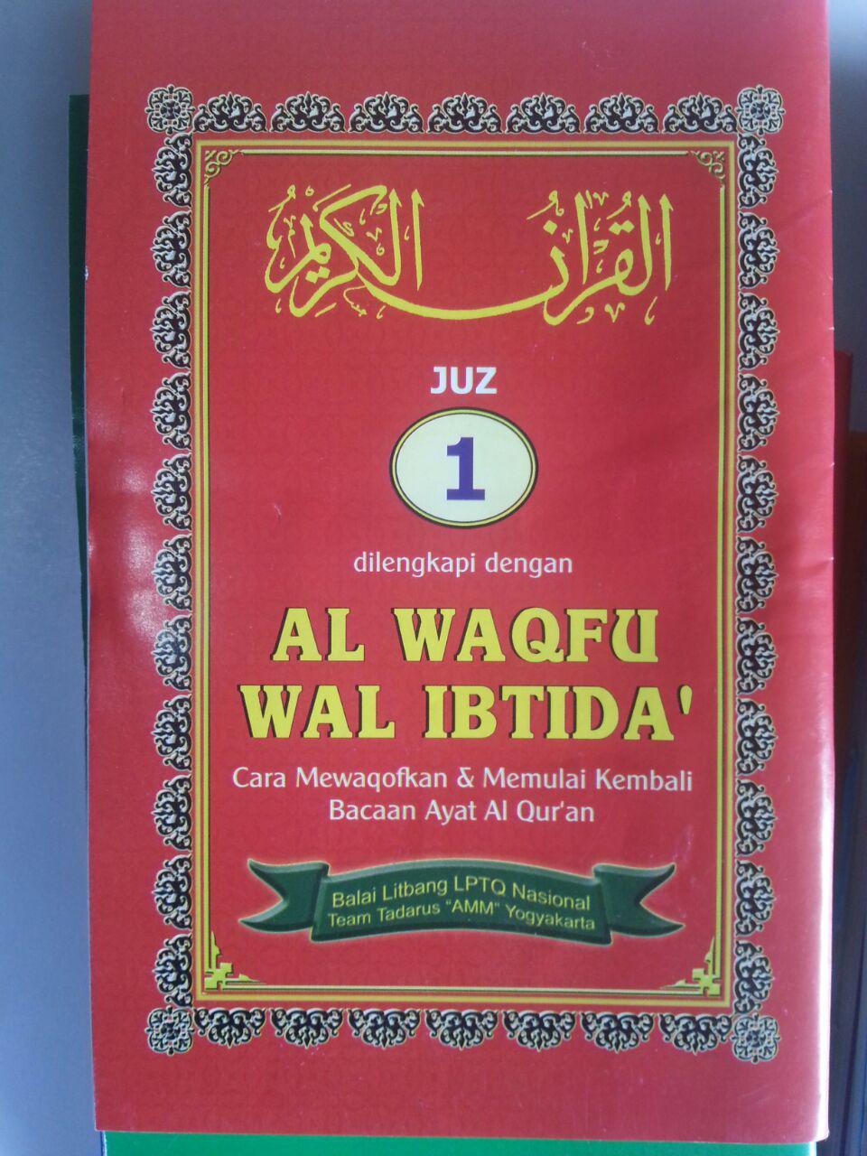 Al-Qur'an Al Waqfu Wal Ibtida Mewaqofkan Memulai Kembali Bacaan Al Quran Set cover 2