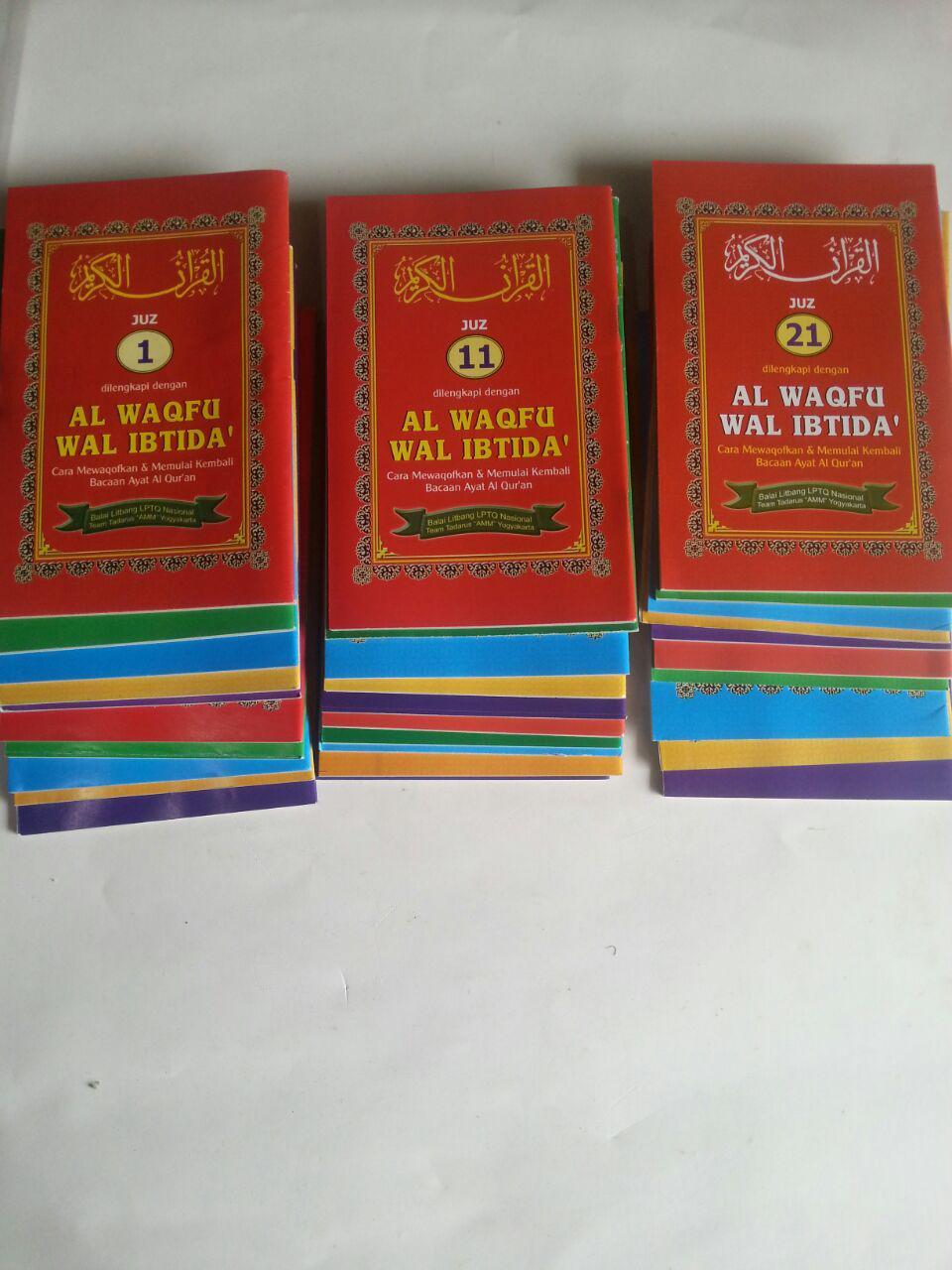 Al-Qur'an Al Waqfu Wal Ibtida Mewaqofkan Memulai Kembali Bacaan Al Quran Set cover 3