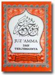 Al-Qur'an-Juz-Amma-Dan-Terj