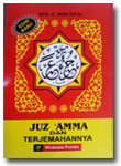 Al-Quran-Juz-Amma-Dan-Terje