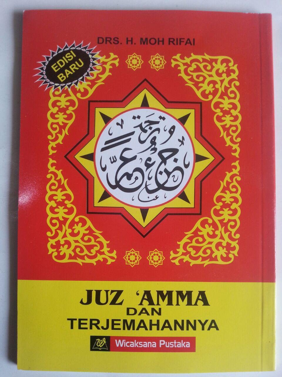 Al-Quran Juz Amma Dan Terjemahnya Plus Transliterasi A5 cover 2