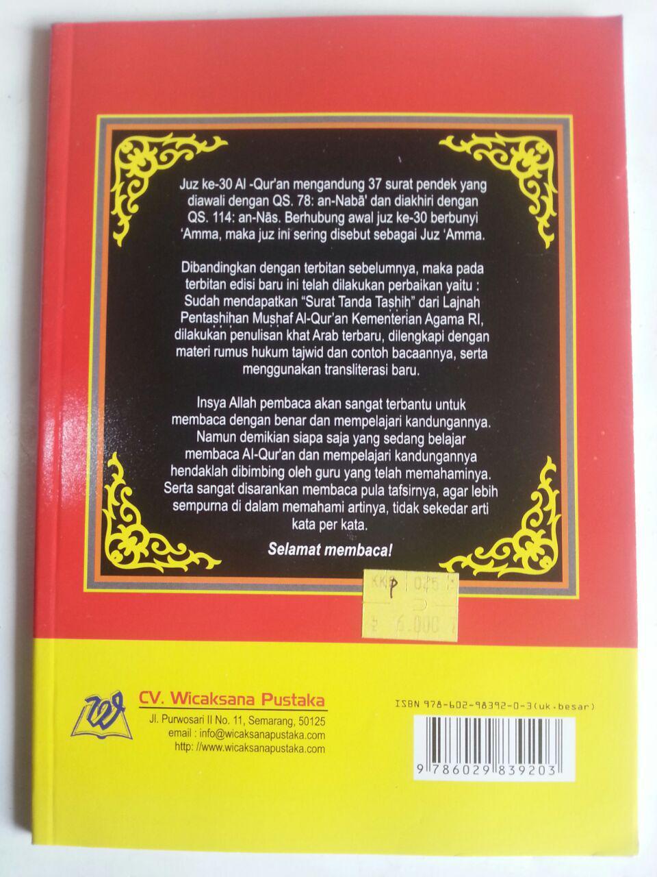 Al-Quran Juz Amma Dan Terjemahnya Plus Transliterasi A5 cover