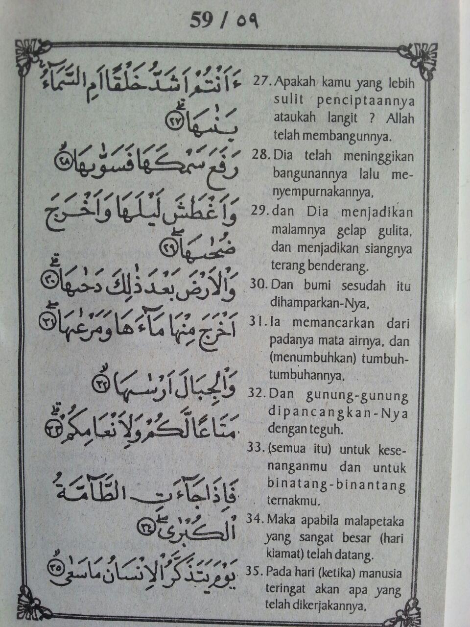 Al-Qur'an Juz Amma Dan Terjemahnya Ukuran A6