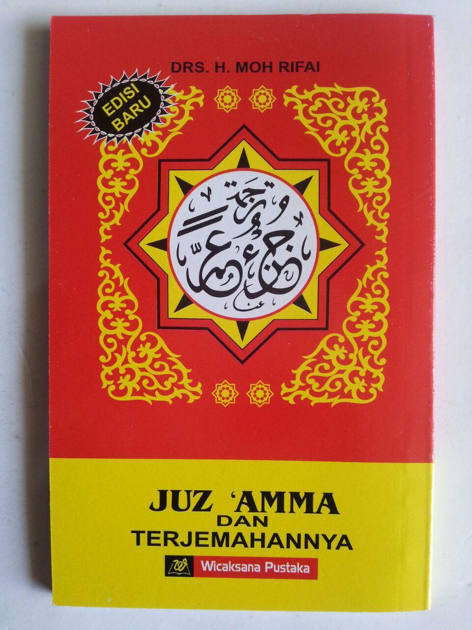 Al-Quran Saku Juz Amma Dan Terjemahnya Plus Transliterasi cover 2