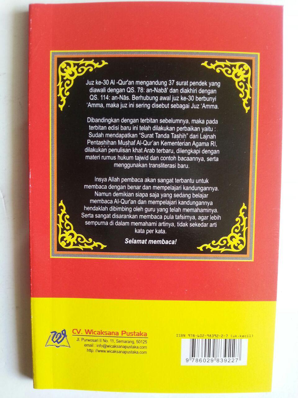 Al-Quran Saku Juz Amma Dan Terjemahnya Plus Transliterasi cover