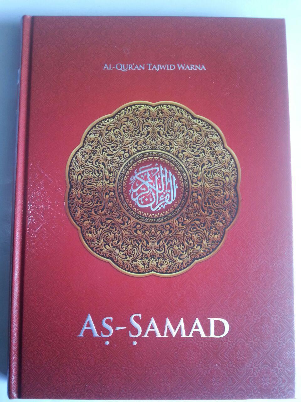 Al-Qur'an Tajwid Warna Tanpa Terjemah As-Samad A4 cover 2