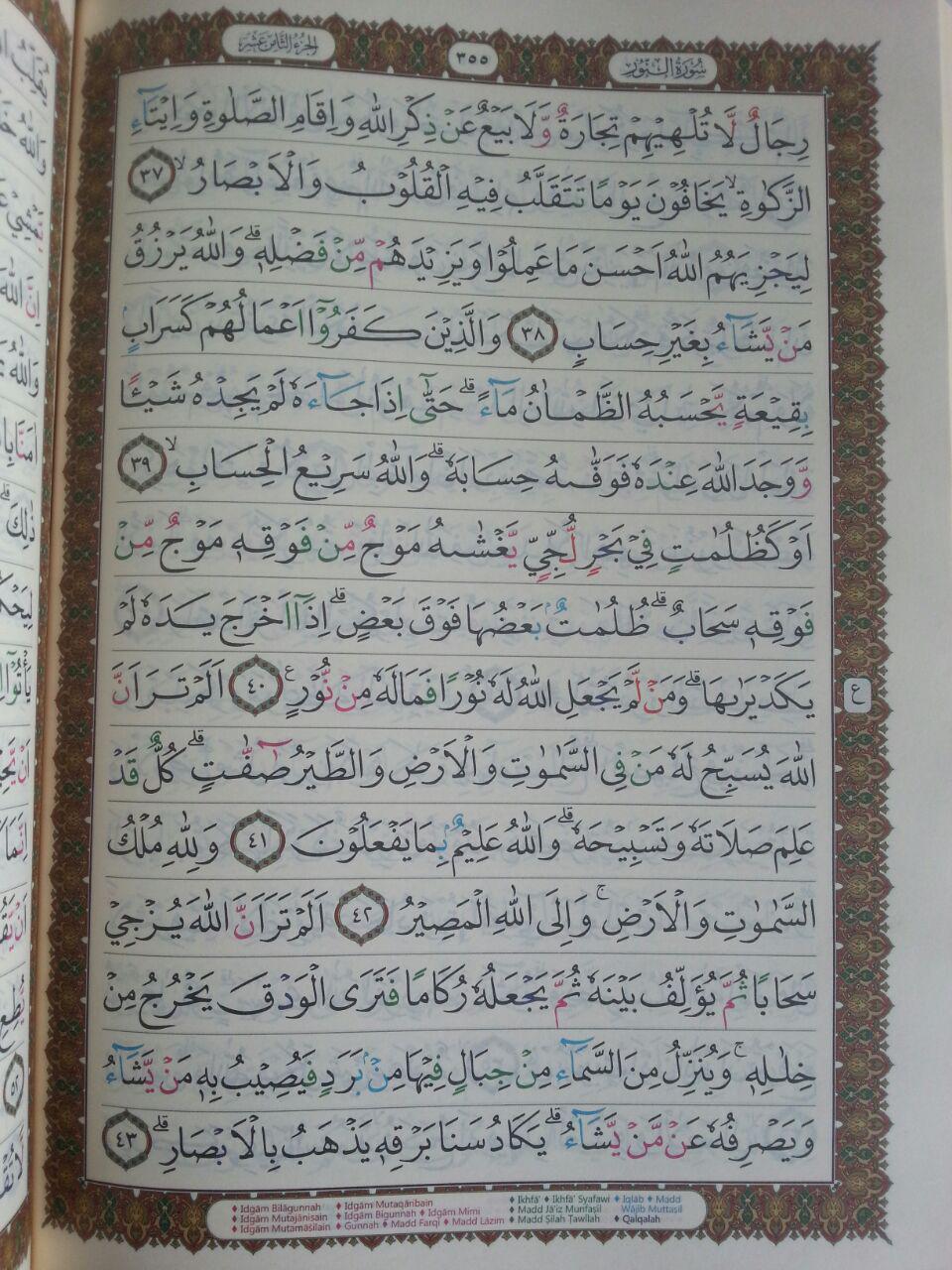 Al-Qur'an Tajwid Warna Tanpa Terjemah As-Samad A4 isi 3