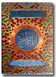 Al-Qur'an-Tajwid-Warna-Tran