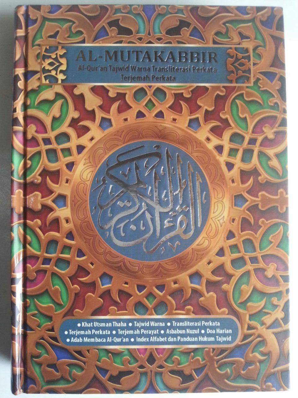 Al-Qur'an Tajwid Warna Transliterasi Terjemah Perkata Al-Mutakabbir A5 cover 2