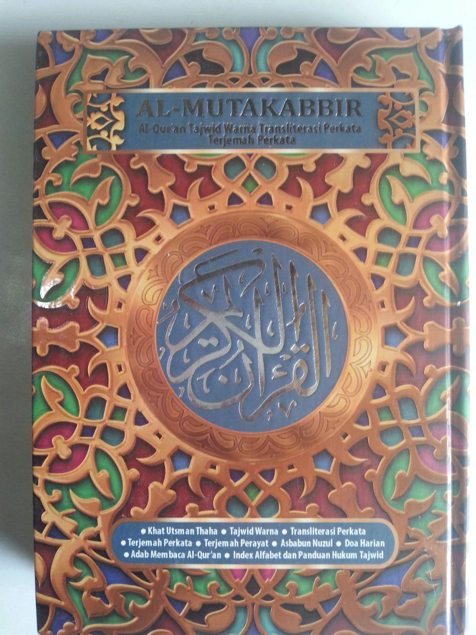 Al-Qur'an Tajwid Warna Transliterasi Terjemah Perkata Al-Mutakabbir A5 cover