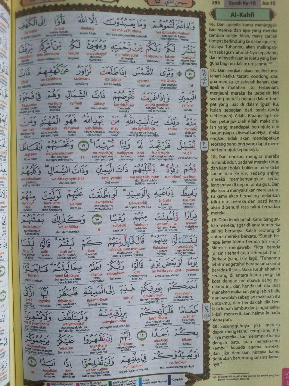 Al-Qur'an Tajwid Warna Transliterasi Terjemah Perkata Al-Mutakabbir A5 isi 3