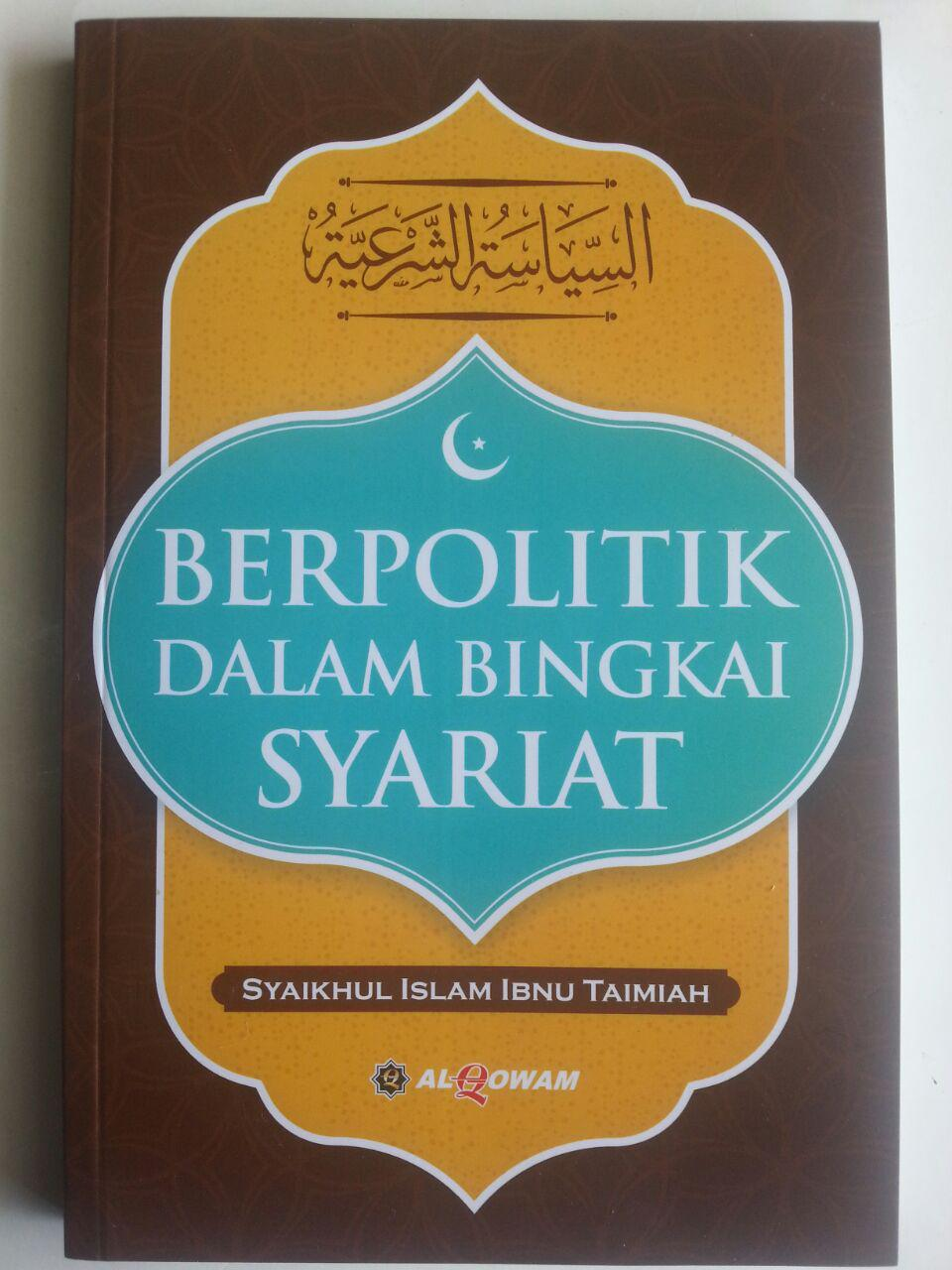 Buku Berpolitik Dalam Bingkai Syariat cover 2
