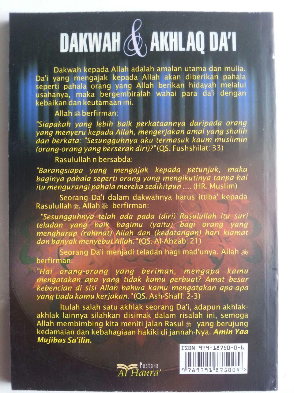 Buku Dakwah Dan Akhlak Dai cover