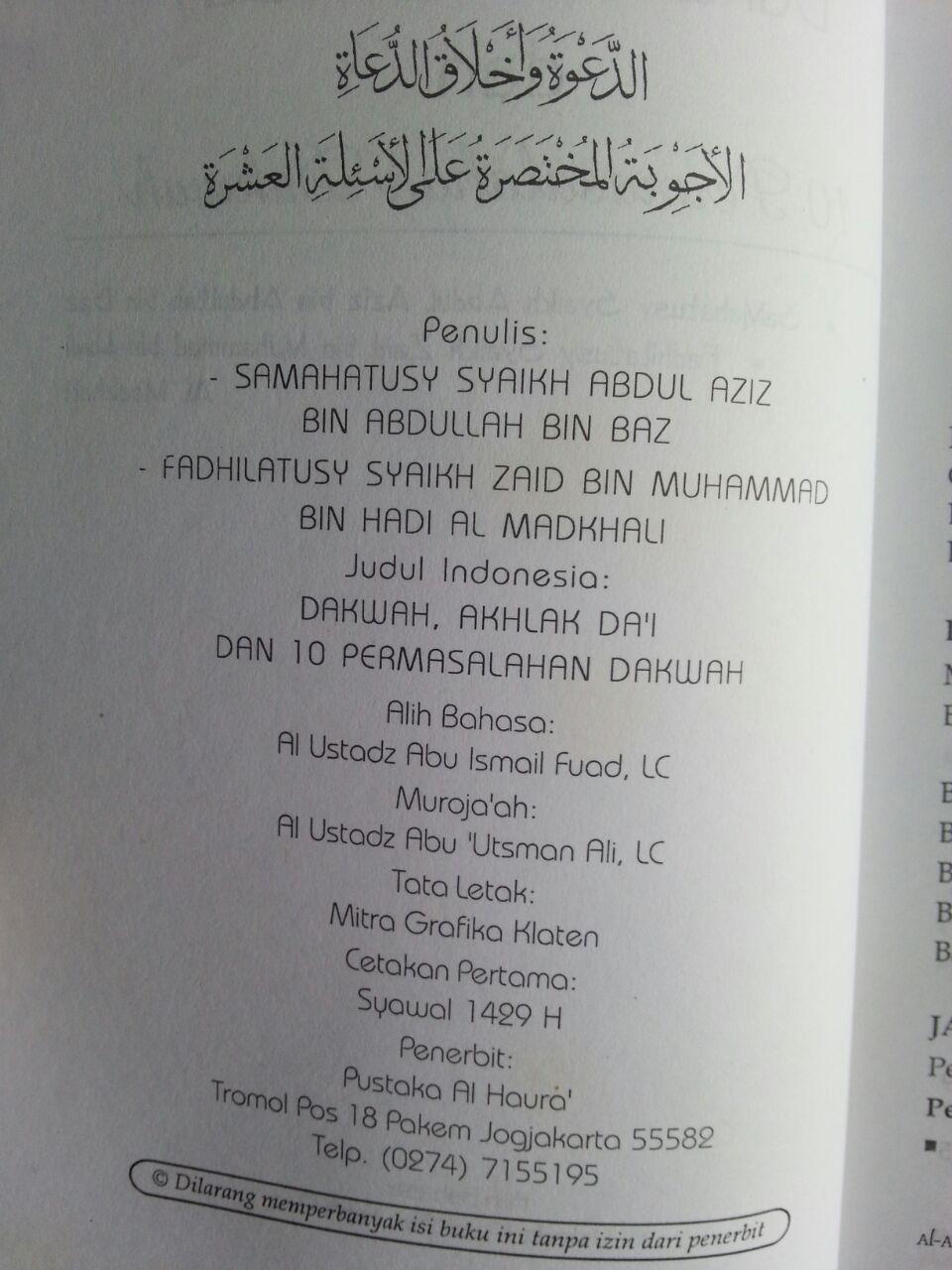 Buku Dakwah Dan Akhlak Dai isi