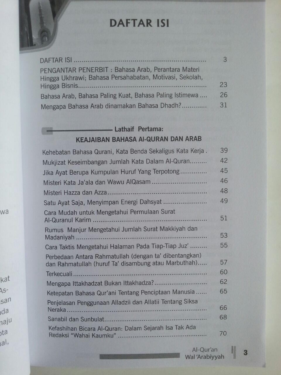 Buku Lathaif Al-Qur'an Wal Arabiyyah Buku Pintar Qur'an Bahasa Arab isi 2