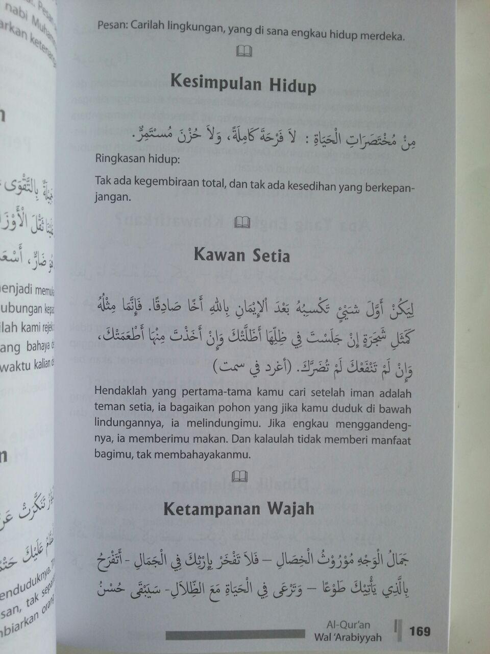 Buku Lathaif Al-Qur'an Wal Arabiyyah Buku Pintar Qur'an Bahasa Arab isi 3
