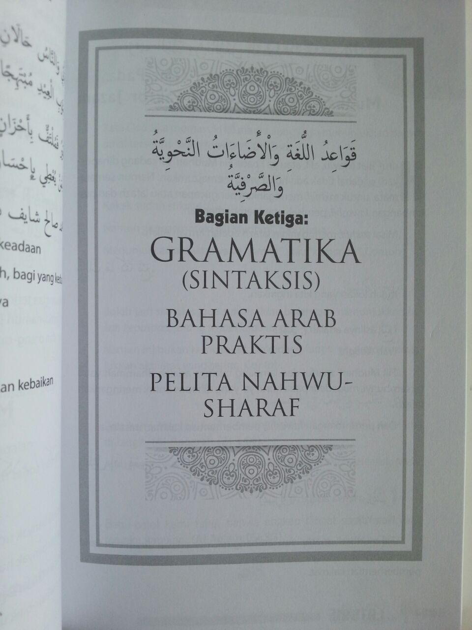 Buku Lathaif Al-Qur'an Wal Arabiyyah Buku Pintar Qur'an Bahasa Arab isi 4