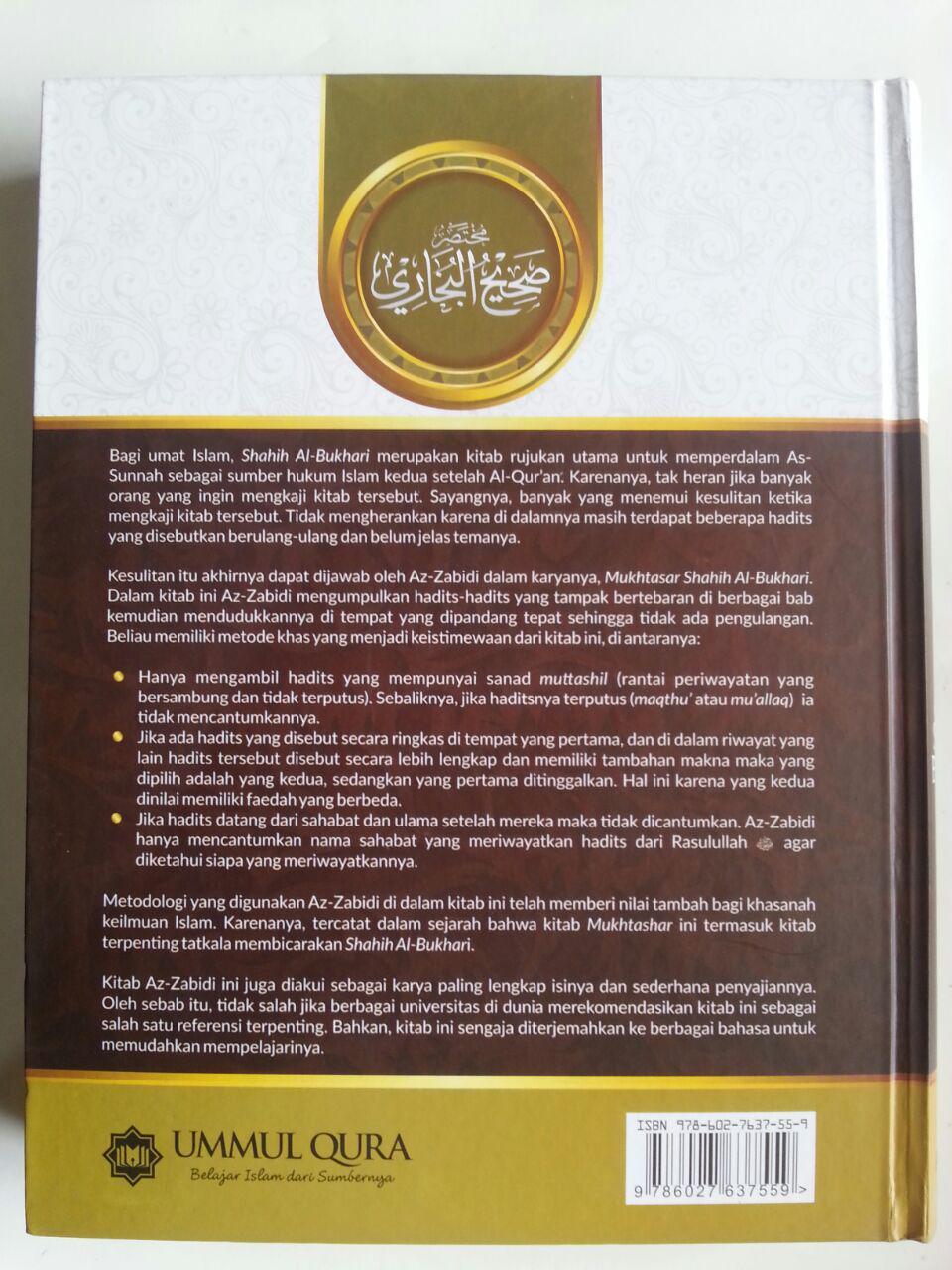 Buku Mukhtashar Shahih Bukhari cover