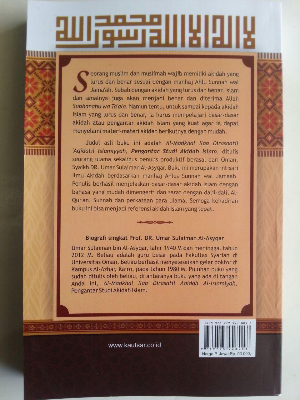 Buku Pengantar Studi Akidah Islam cover