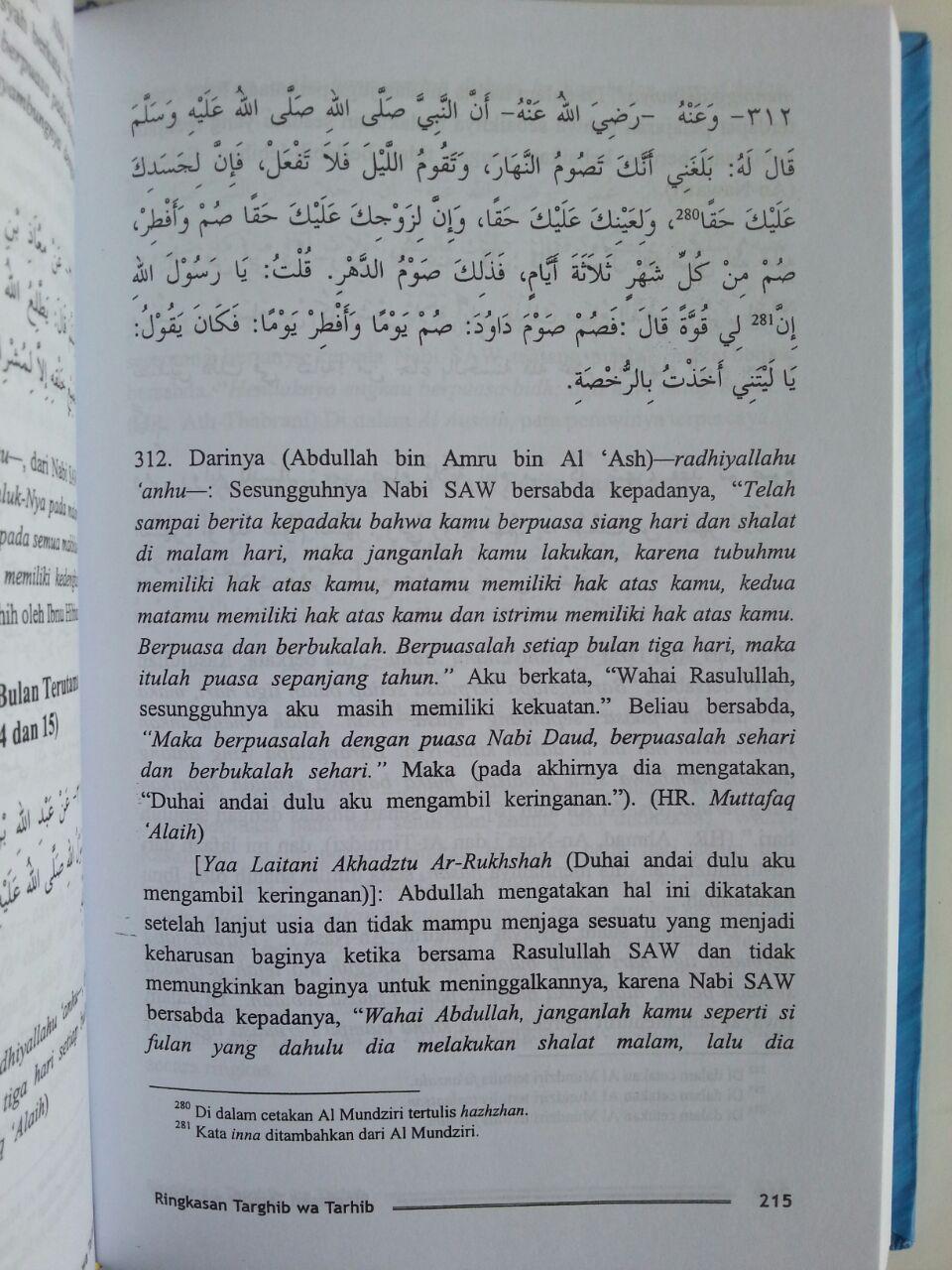 Buku Ringkasan Targhib Wa Tarhib isi