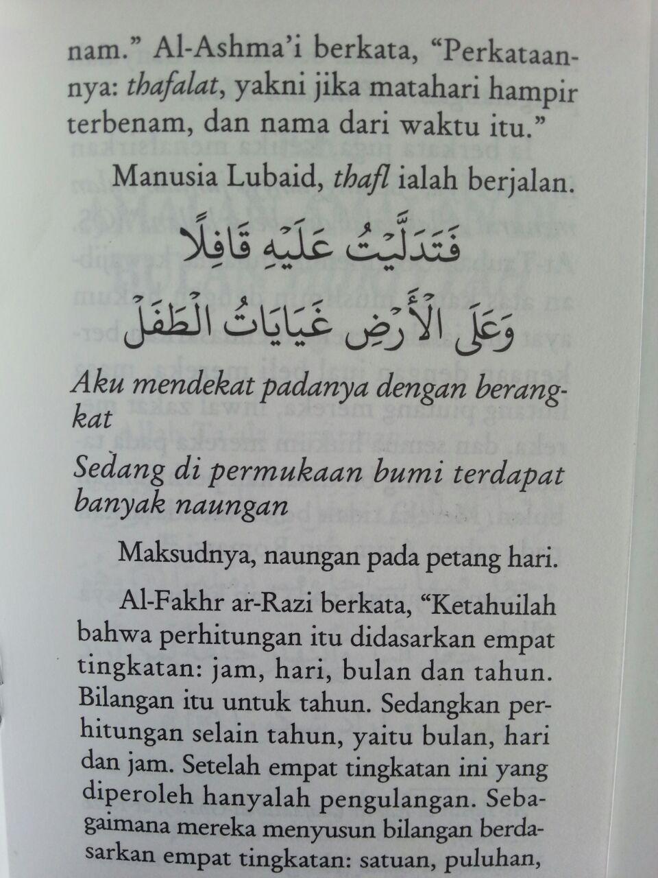 Buku Saku Amalan Di Bulan Hijriyyah Disertai Maknanya isi 3
