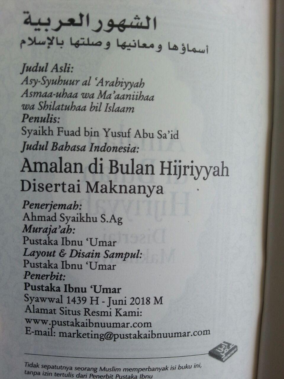Buku Saku Amalan Di Bulan Hijriyyah Disertai Maknanya isi