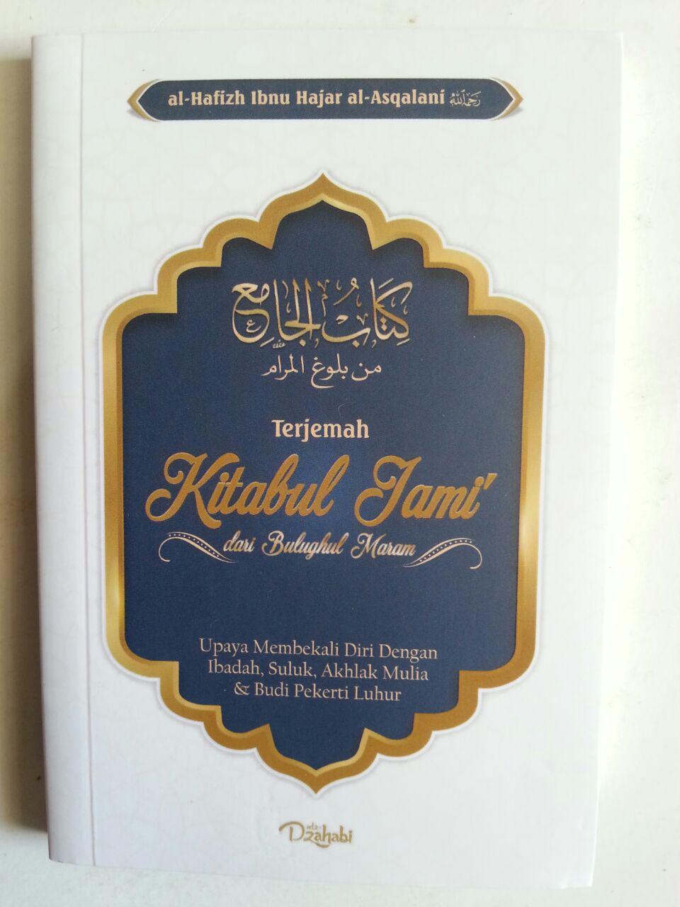 Buku Saku Terjemah Kitabul Jami Dari Bulughul Maram cover 2