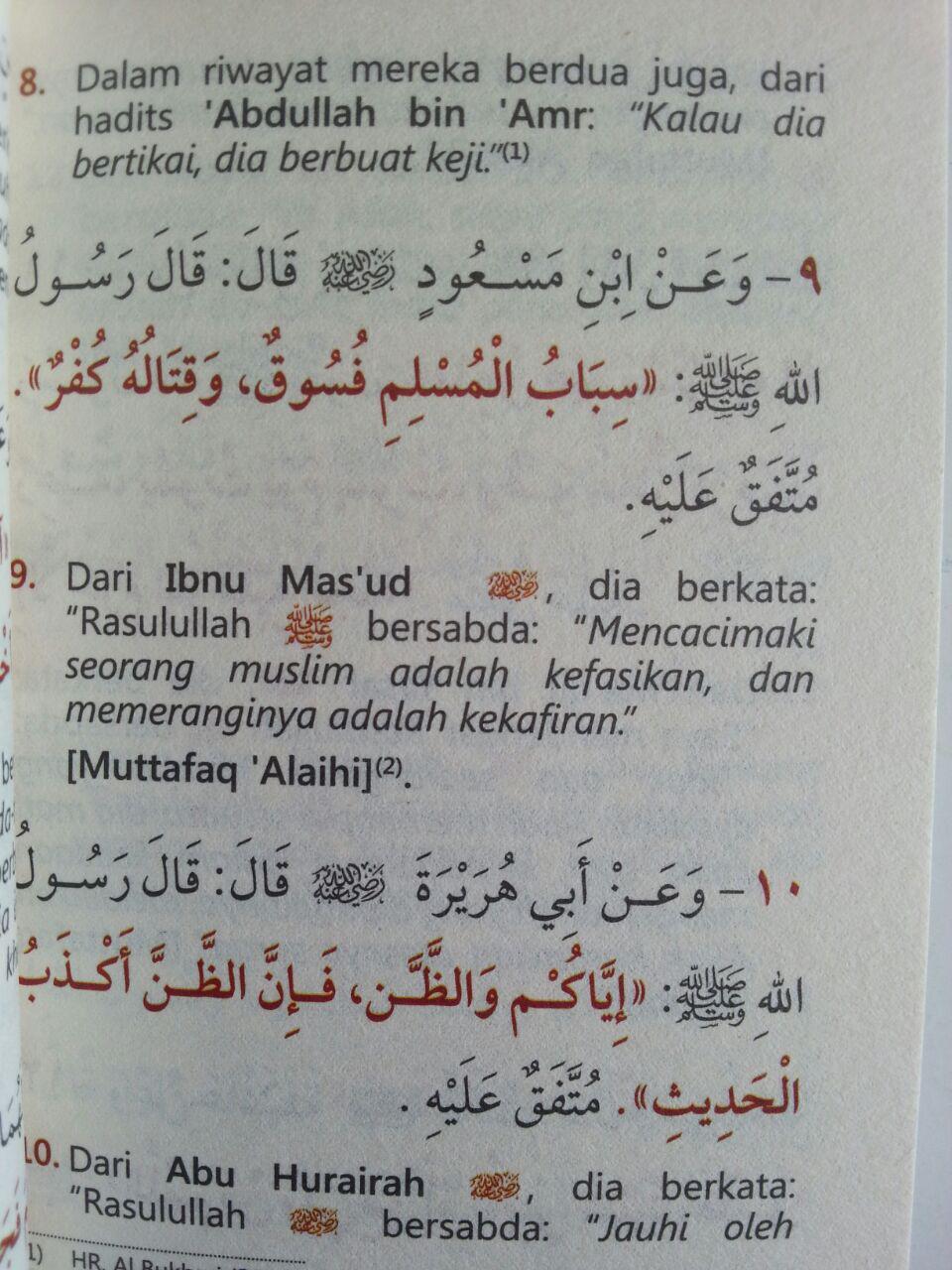 Buku Saku Terjemah Kitabul Jami Dari Bulughul Maram isi 3