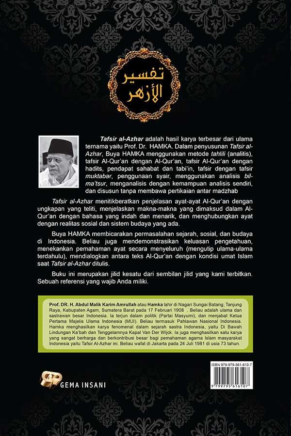 Buku Tafsir Al-Azhar Hamka 1 Set 9 Jilid cover 2