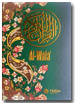 Al-Qur'an-Al-Wafa'-Mushaf-T
