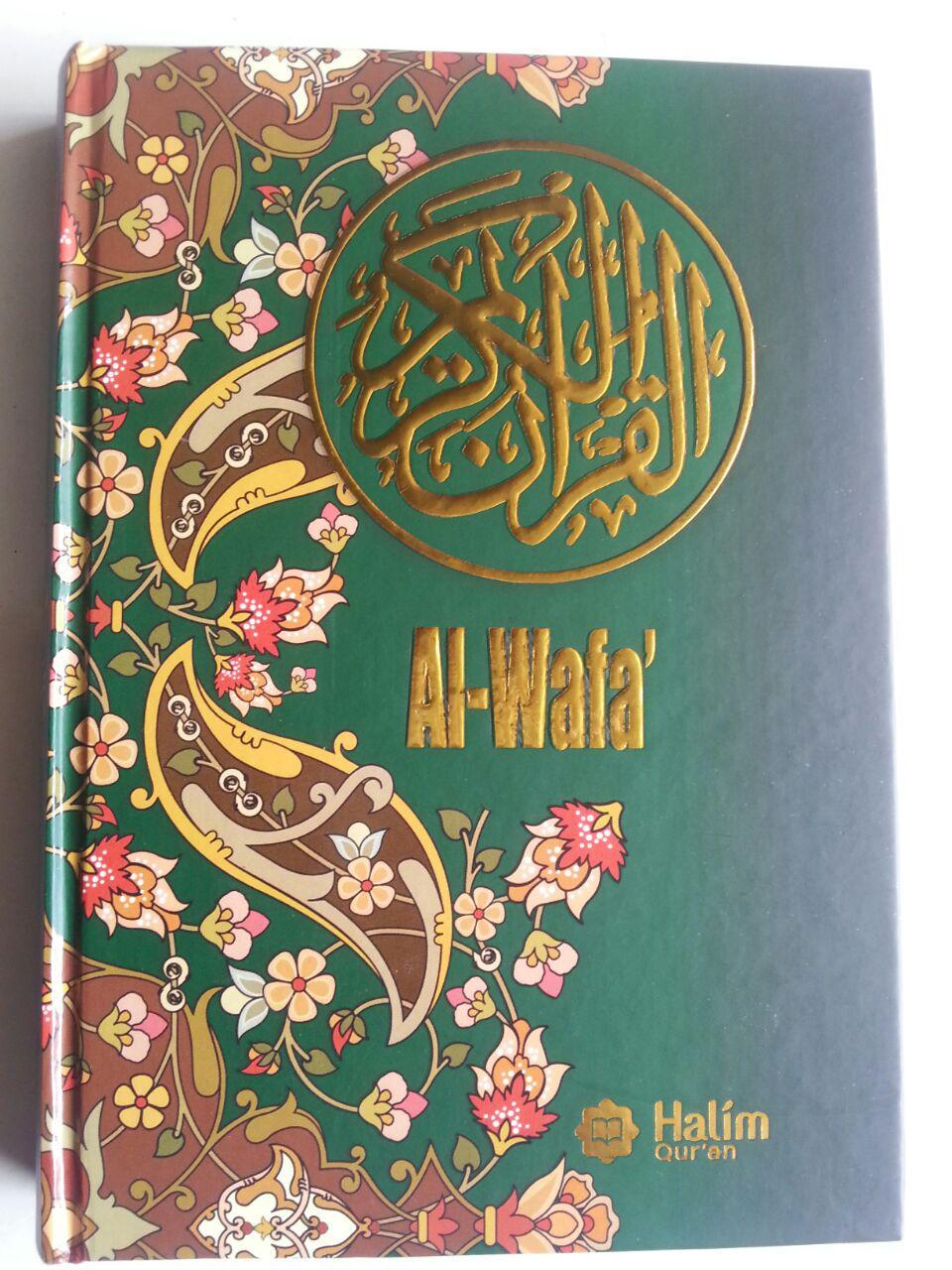 Al-Qur'an Al-Wafa' Mushaf Tanpa Terjemah Ukuran A5 cover 2