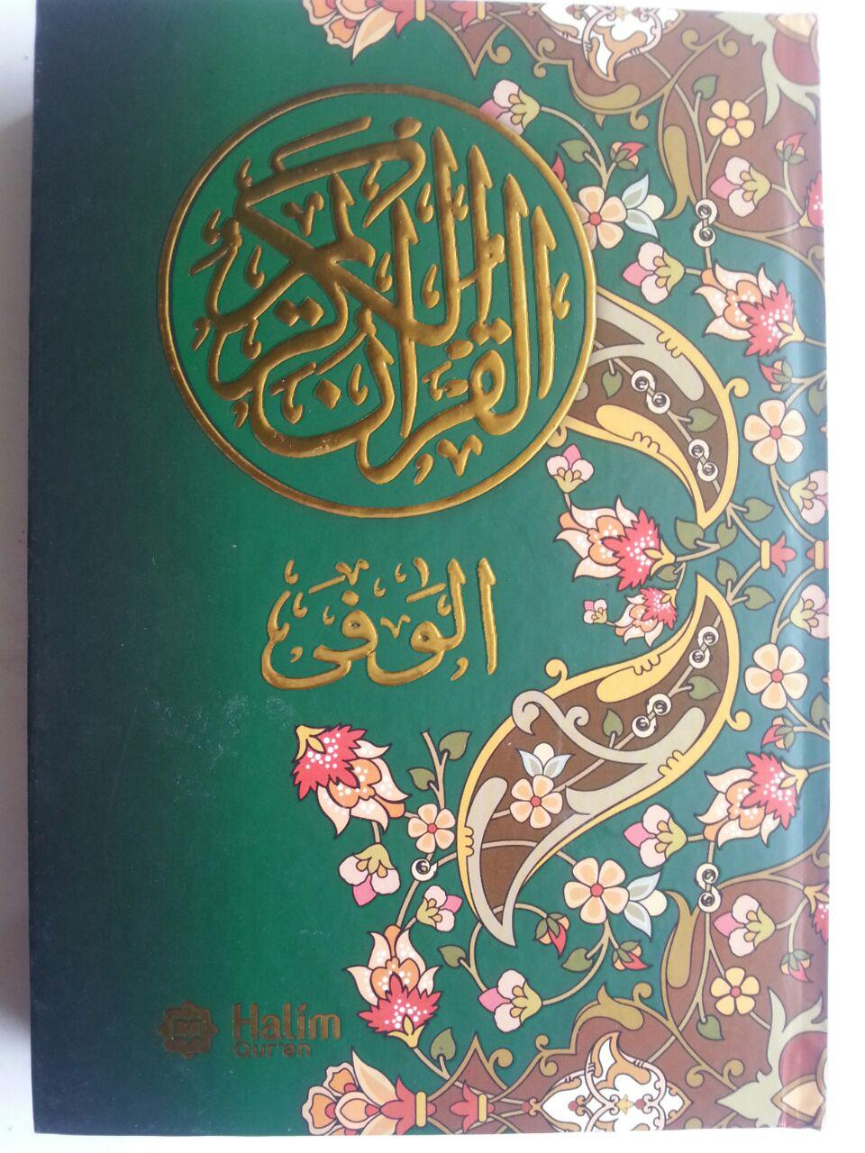 Al-Qur'an Al-Wafa' Mushaf Tanpa Terjemah Ukuran A5 cover