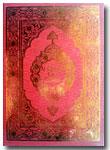 Al-Qur'an-Dan-Tajwid-Lokal-