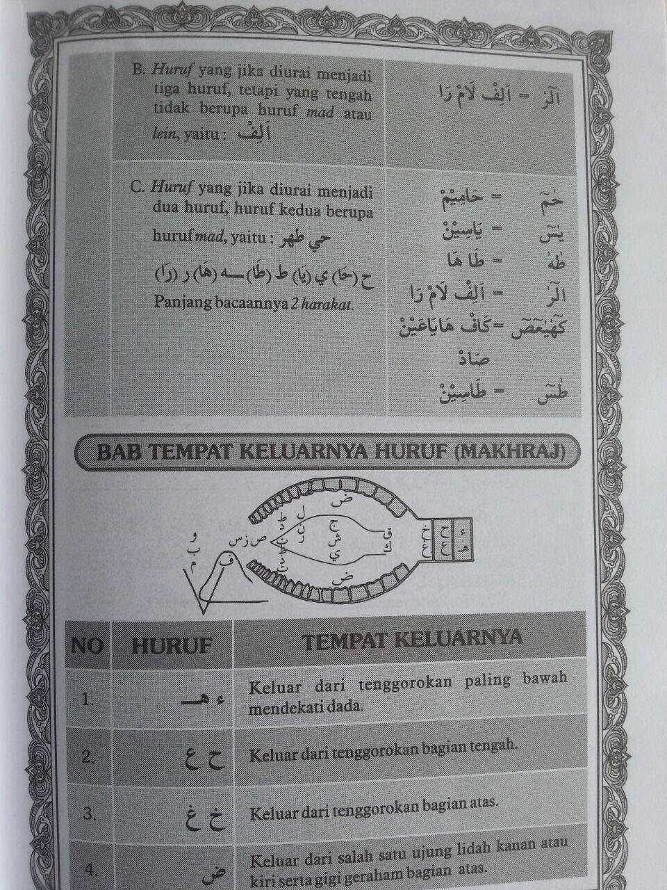 Al-Qur'an Dan Tajwid Lokal Ukuran A5 Tanpa Terjemah isi 3