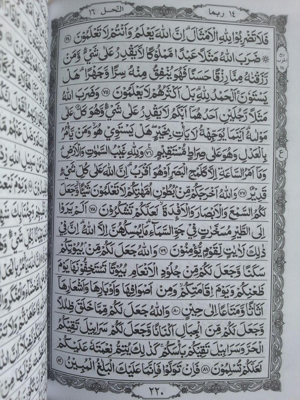 Al-Qur'an Dan Tajwid Lokal Ukuran A5 Tanpa Terjemah isi 5