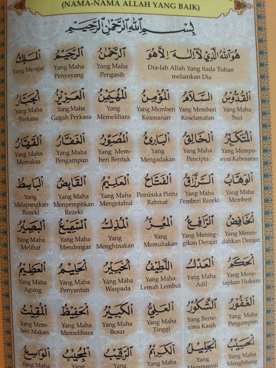 Al-Quran Juz Amma Tajwid At-Tartil Arab-Latin-Terjemah B5 HC isi 2