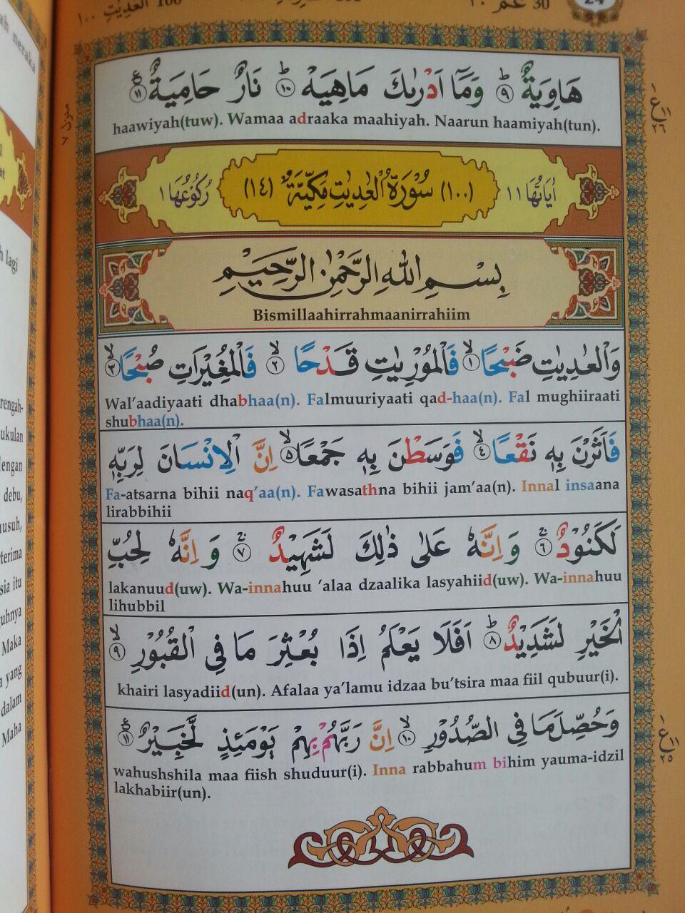 Al-Quran Juz Amma Tajwid At-Tartil Arab-Latin-Terjemah B5 HC isi 6