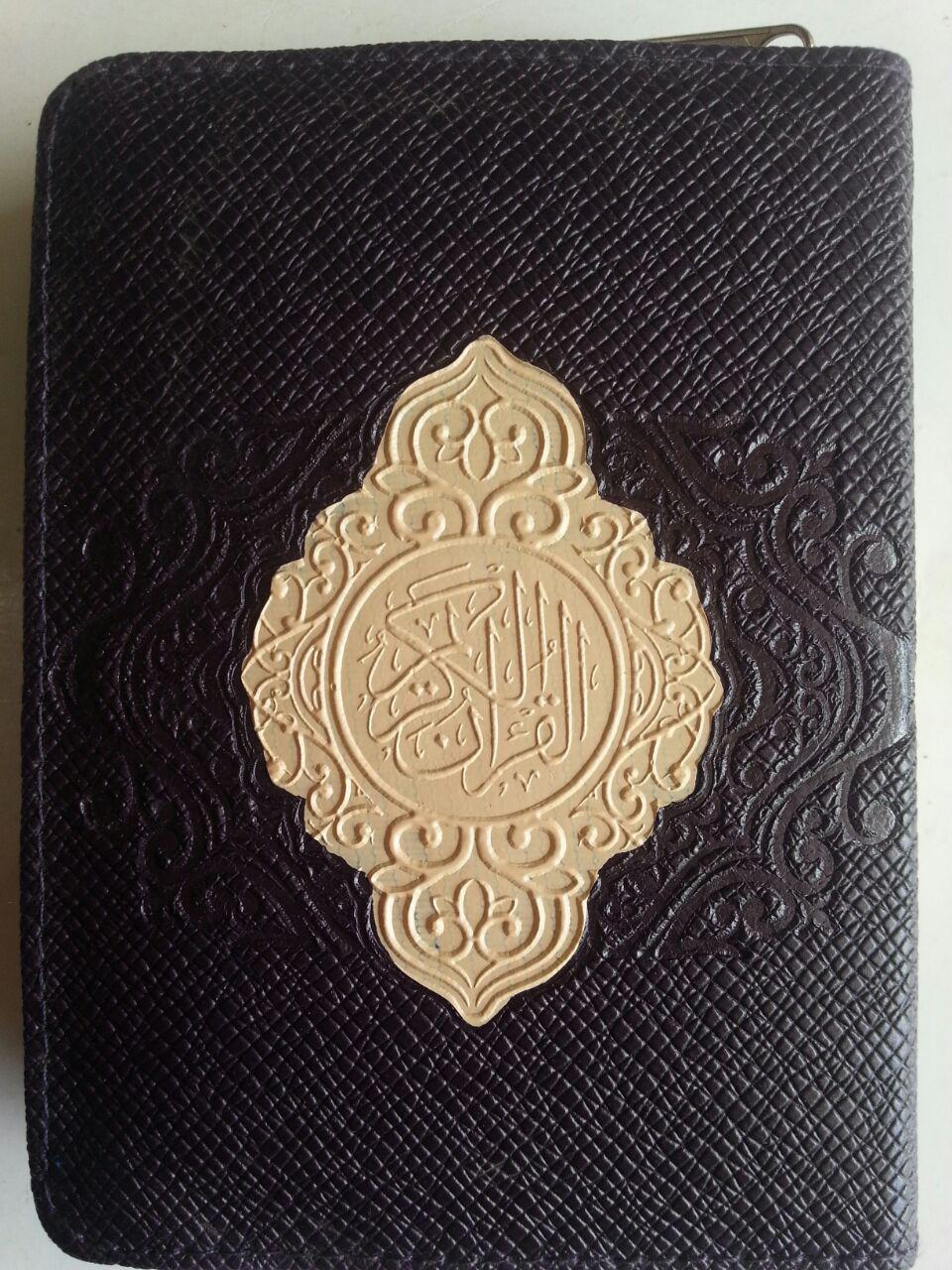 Al-Qur'an Saku Tilawah Mina Tanpa Terjemah Resleting A7 cover
