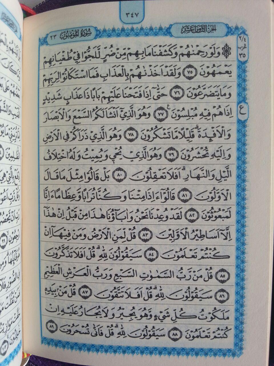 Al-Qur'an Saku Tilawah Mina Tanpa Terjemah Resleting A7 isi 2
