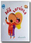 Buku-Anak-Boarbook-Adik-Ter