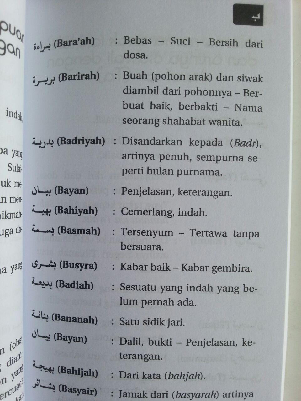 Buku Nama-Nama Terindah Untuk Anak isi 3